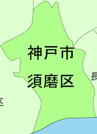 兵庫県神戸市須磨区のFiNE-LINK PLUSネットワーク加入事業所一覧