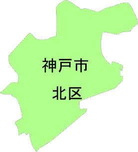 兵庫県神戸市北区のFiNE-LINK PLUSネットワーク加入事業所一覧