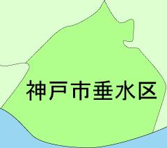 兵庫県神戸市垂水区のFiNE-LINK PLUSネットワーク加入事業所一覧